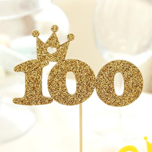 [ 100 ������ ��Ʈ DIY set ] - �� , ��Ƽ�� , �̴ϼ��� , Ȩ��Ƽ,����ũ��,�������ϻ��ǰ,�����̺�Ʈ